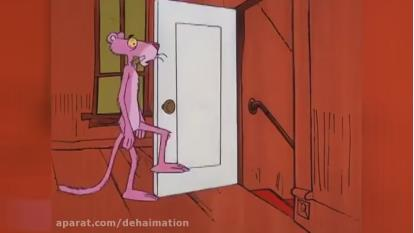 -The Pink Panther in -A Fly in the Pink