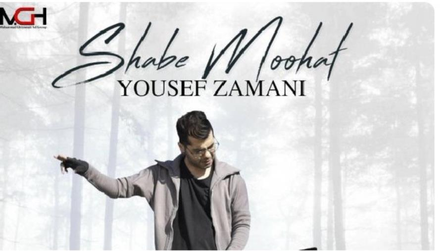 Shab mohat