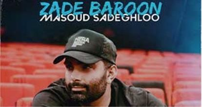 اهنگ زده بارون از مسعود صادقلو