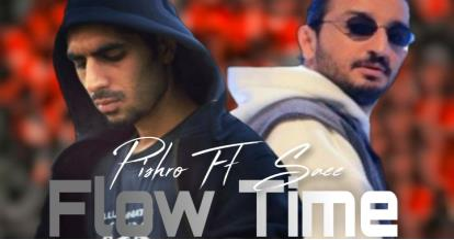 Flow Time فلو تایم