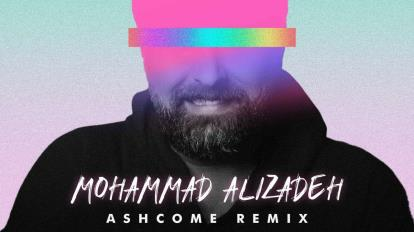 🗣 Mohammad Alizadeh 🎵 Joz To (Ashcome Remix) #MohammadAlizadeh #Remix