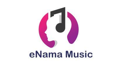 آهنگ الاسود باصدای علی صدیقی