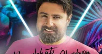دانلود اهنگ محمد علیزاده