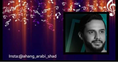 اهنگ الله یعدلها از خالد الحلاق